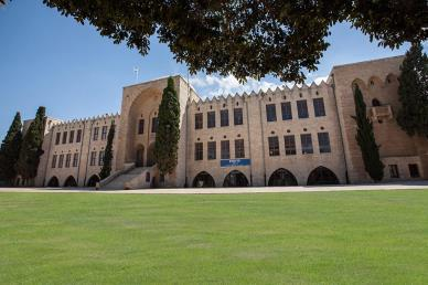 Madatech is housed in a historic building in the Hadar Technion in Haifa